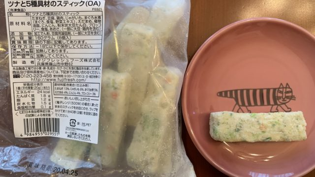 ツナと豆腐の5種類野菜スティック